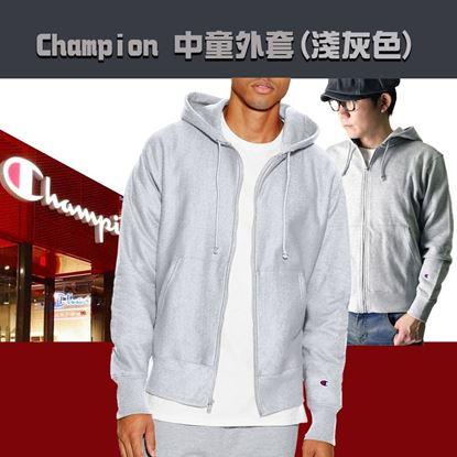 圖片 Champion 中童外套 淺灰色