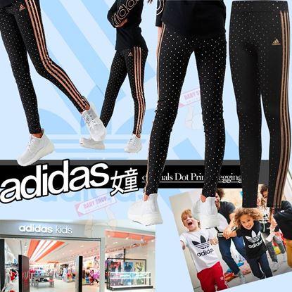 圖片 A P4U 4底: Adidas originals 女童波點緊身褲