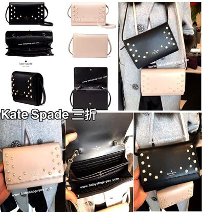Picture of Kate Spade 珍珠斜咩包包