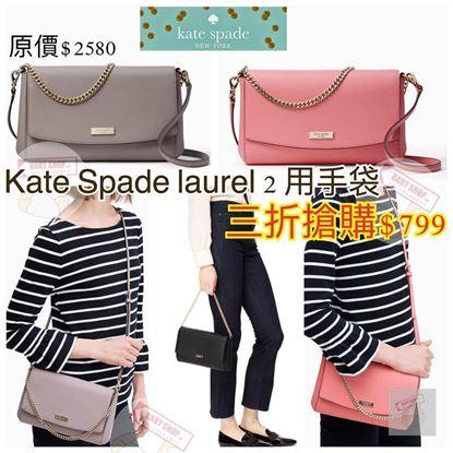 Picture of Kate Spade Laurel 側咩包包 粉紅色