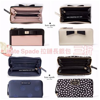 Picture of Kate Spade 拉鏈款長銀包 淺粉紅色