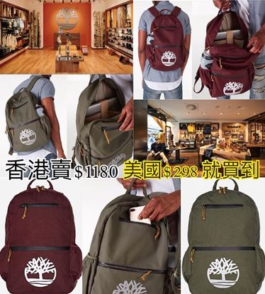 Picture of Timberland 經典大Logo 背囊 綠色