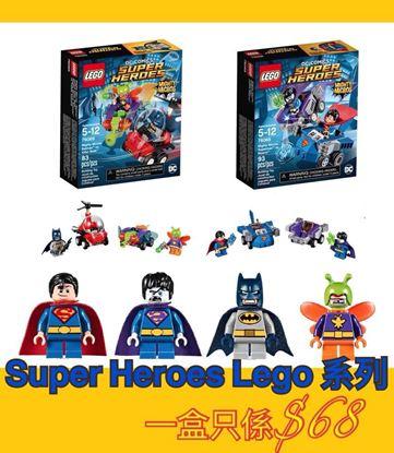圖片 LEGO SuperHeroes 76068 超人與比扎羅