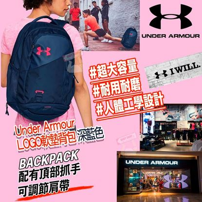 Picture of Under Armour 小LOGO軟墊背包 深藍色