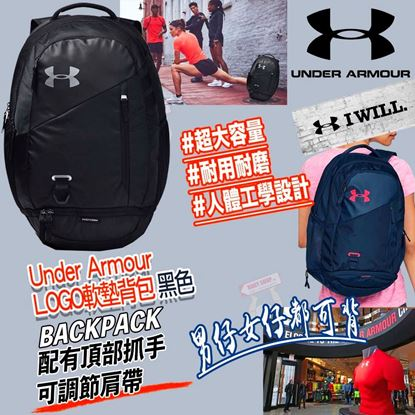 Picture of Under Armour 2.0 小LOGO軟墊背包 黑色