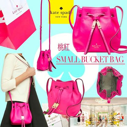 Picture of Kate Spade Small Bucket Bag 桃紅