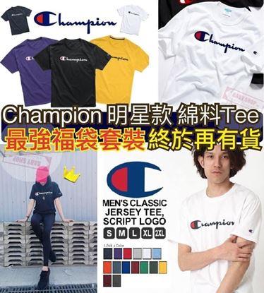 Picture of *貨品已截單* A P4U 4底: Champion橫字Logo短袖Tee (一套兩件)