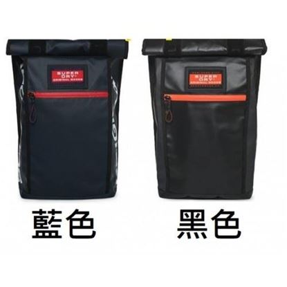 Picture of Superdry Rollman 方型背包