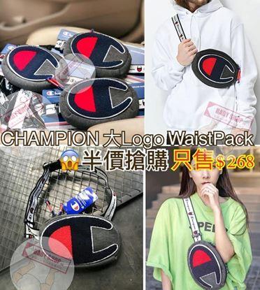 Picture of Champion 大C LOGO款斜咩袋 (深灰色)
