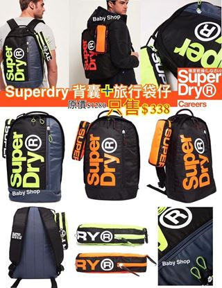 Picture of Superdry 旅行背囊連袋仔  螢光橙