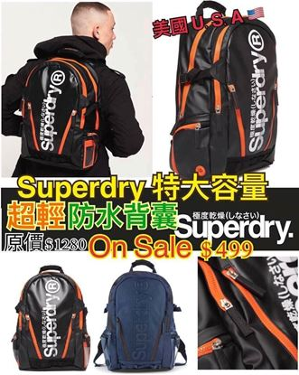 Picture of Superdry 特大防水背包