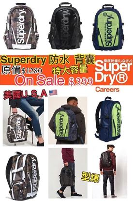 Picture of Superdry 多功能背包