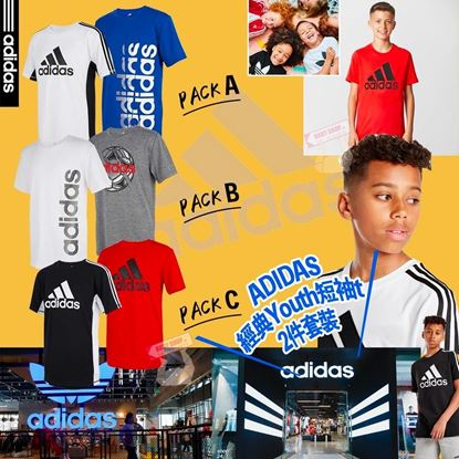 Picture of *貨品已截單* A P4U 4底: Adidas 1套2件中童夏日上衣