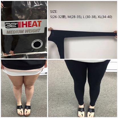 圖片 32 Heat Degrees 熱感修身打底褲 黑色