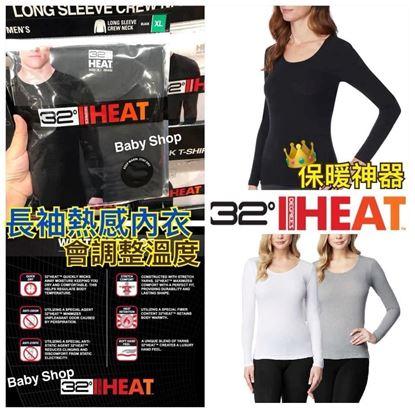 圖片 32 Heat Degrees 1套2件女裝熱感內衣