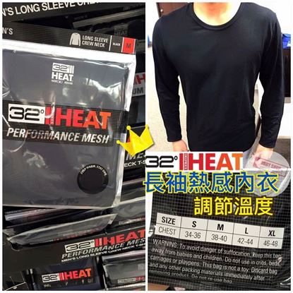 Picture of 32 Heat Degrees 男裝熱感內衣