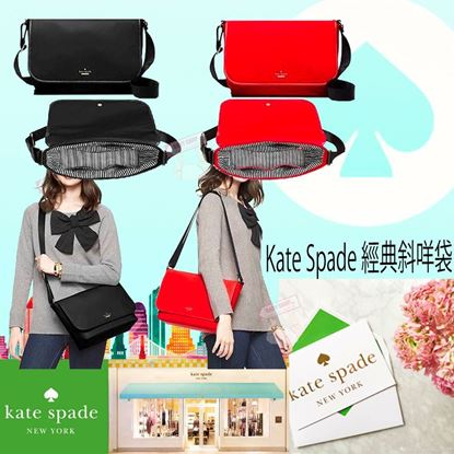 Picture of Kate Spade 經典斜咩袋