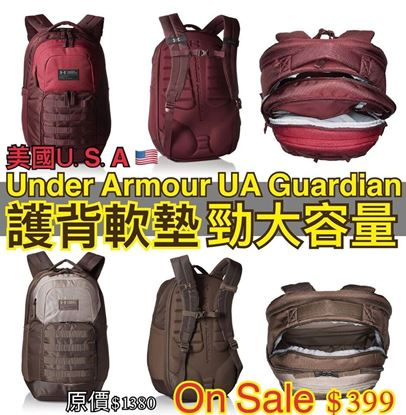 Picture of Under Armour Guardian背包 灰色