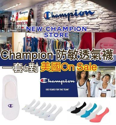 圖片 Champion 女裝混色防敏透氣短襪 (1套6對) 白色