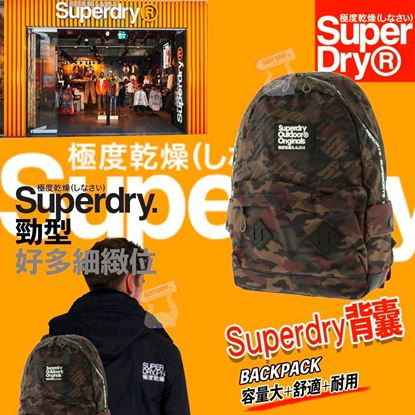 Picture of Superdry 背包 迷彩