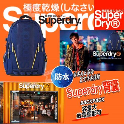 Picture of Superdry 多功能背包 深藍色