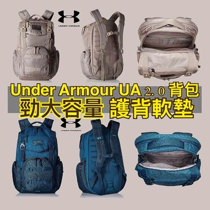 Picture of Under Armor 2.0 背包 藍色