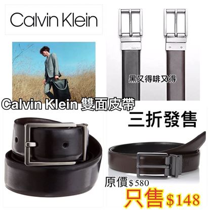 Picture of Calvin Klein 雙面皮帶