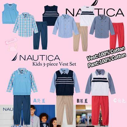 圖片 *貨品已截單* A P4U 5中: Nautica 仔仔全棉三件套