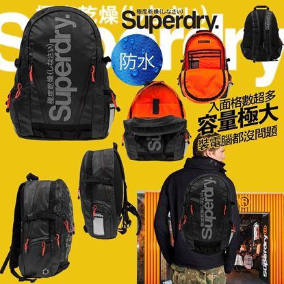 Picture of Superdry 多功能背包 黑配灰色