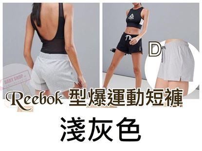 Picture of Reebok 女裝運動短褲 淺灰色