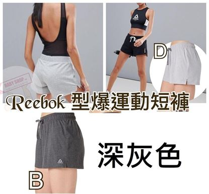 Picture of Reebok 女裝運動短褲 深灰色