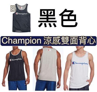 Picture of Champion 涼感雙面背心 黑色