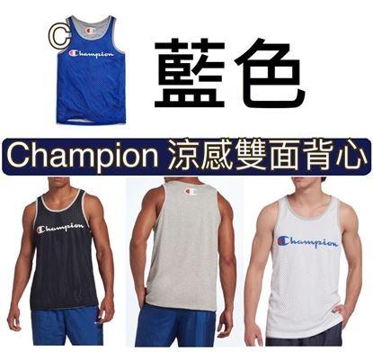 Picture of Champion 涼感雙面背心 藍色