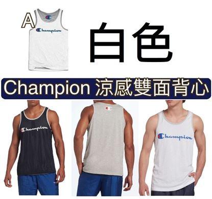 Picture of Champion 涼感雙面背心 白色