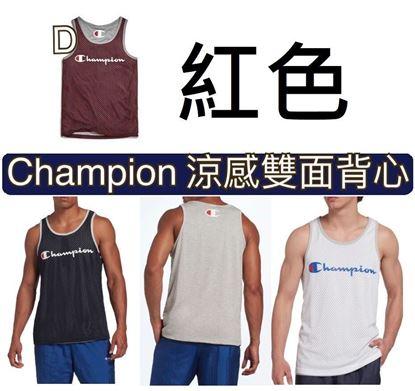 Picture of Champion 涼感雙面背心 紅色
