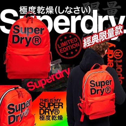 Picture of Superdry 限量版背囊 橙色配黑Logo