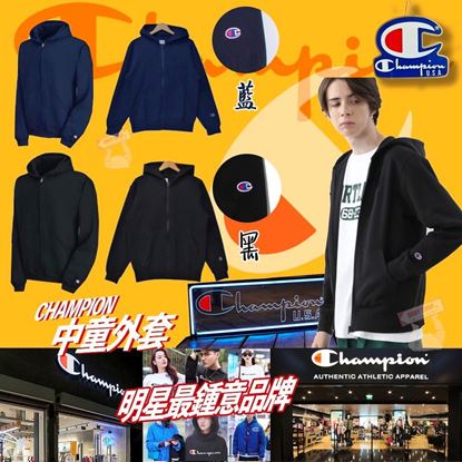 Picture of Champion 中童外套 黑色
