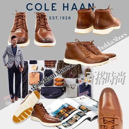 Picture of *貨品已截單* A P4U 5底: Cole Haan Grand Tour 男士真皮短靴