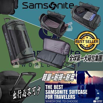 Picture of *貨品已截單* A P4U 5中: Samsonite  Andante2 28 摺疊式行李箱