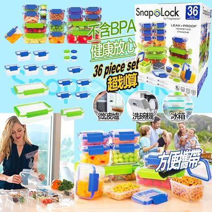Picture of *貨品已截單* A P4U 5中: Progressive Snap Lock食物收納盒