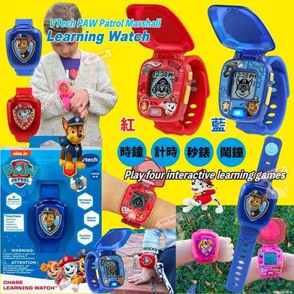 圖片 *貨品已截單* A P4U 5底: Vtech小英雄電子錶