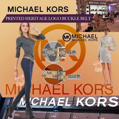 圖片 *貨品已截單* A P4U 空運: Michael Kors Logo 女裝皮帶