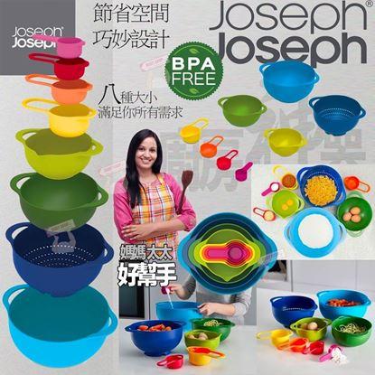 Picture of *貨品已截單* A P4U 5底: Joseph Joseph 彩虹8件套廚具用品套裝