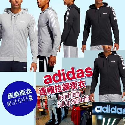 Picture of *貨品已截單* A P4U 5底: Adidas 男裝衛衣外套