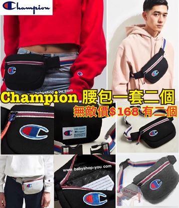 Picture of Champion Waistbag 1套2個小LOGO腰包 (黑色+深灰色)