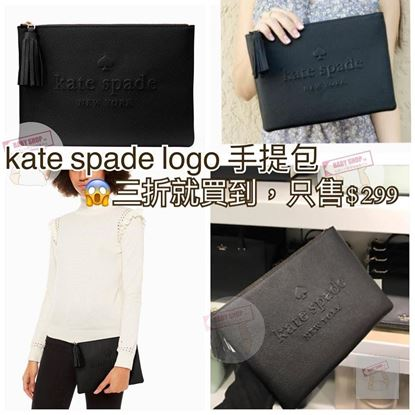 Picture of Kate Spade 流蘇手提包包 (黑色)