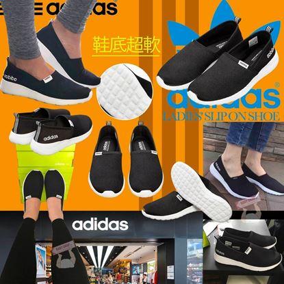 Picture of *貨品已截單* A P4U 6中: Adidas 女裝運動鞋 (黑色)