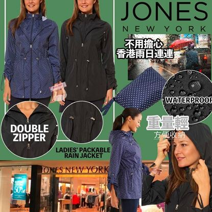 Picture of *貨品已截單* A P4U 6底: Jones New York 女裝防水風褸