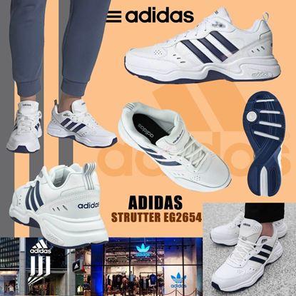 Picture of *貨品已截單* A P4U 6底: Adidas Strutter 運動波鞋(US 9)