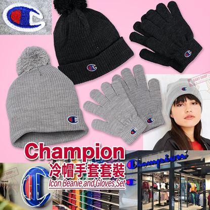 Picture of Champion 中童冷帽連手套